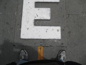 LINEA ECUATORIAL
