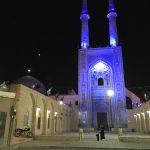 Yadz Jama Mosque